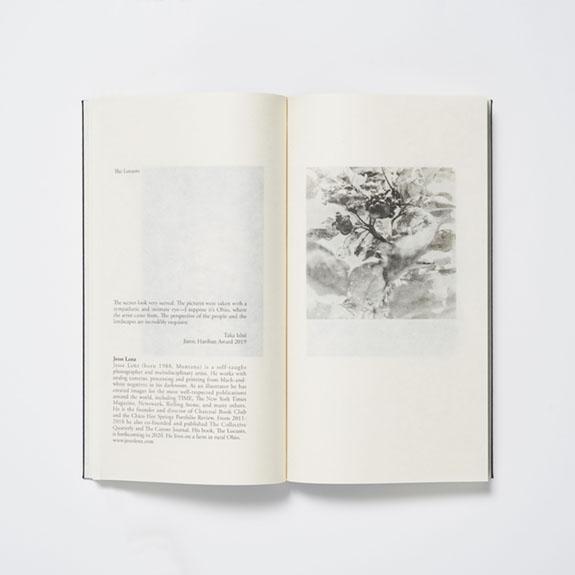 【限定150部】HARIBAN AWARD 公式カタログ 2019