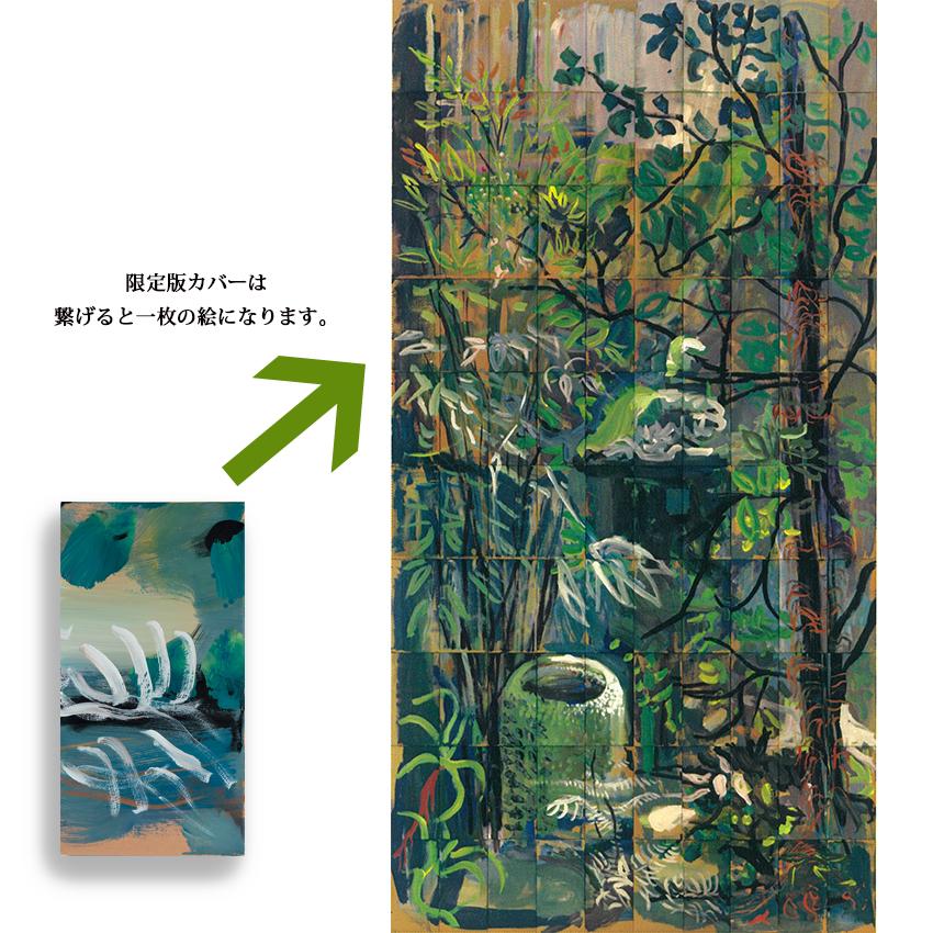 【便利堂でつくる作品集】 YANN LE GAL〈京都人ポートレイト100〉限定版