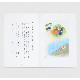 【便利堂でつくる作品集】 馬場喜保子〈京の四季折々〉