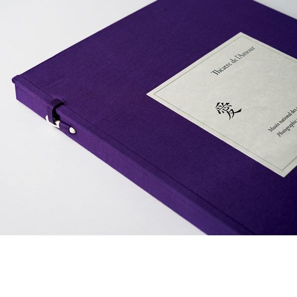 【限定80部】 ポートフォリオ フランス国立ギメ東洋美術館・幕末明治写真コレクション 〈愛〉