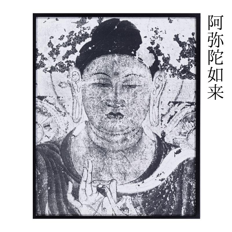 【限定版】ヴィンテージ銀塩写真プリント額装〈法隆寺金堂壁画〉(全2種)