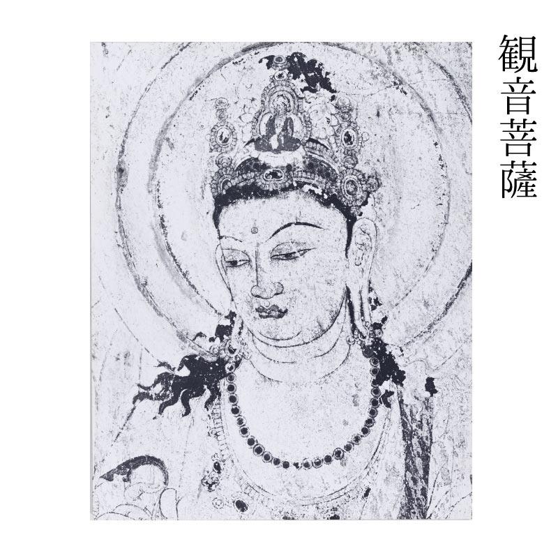 【限定版】ヴィンテージ銀塩写真プリントパネル〈法隆寺金堂壁画〉(全2種)