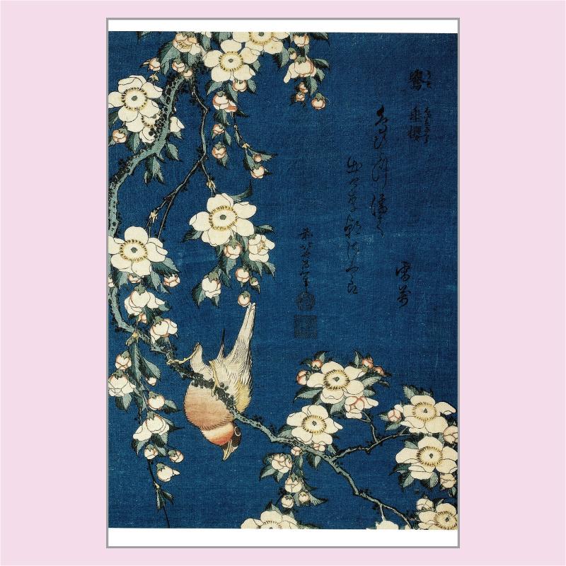 【DM便可】 絵はがき 〈鷽 垂桜〉 葛飾北斎筆 TB-015