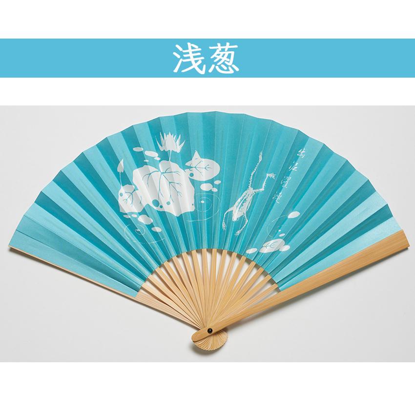 SHIHO便利堂 玄圃瑤華扇子(全4種)