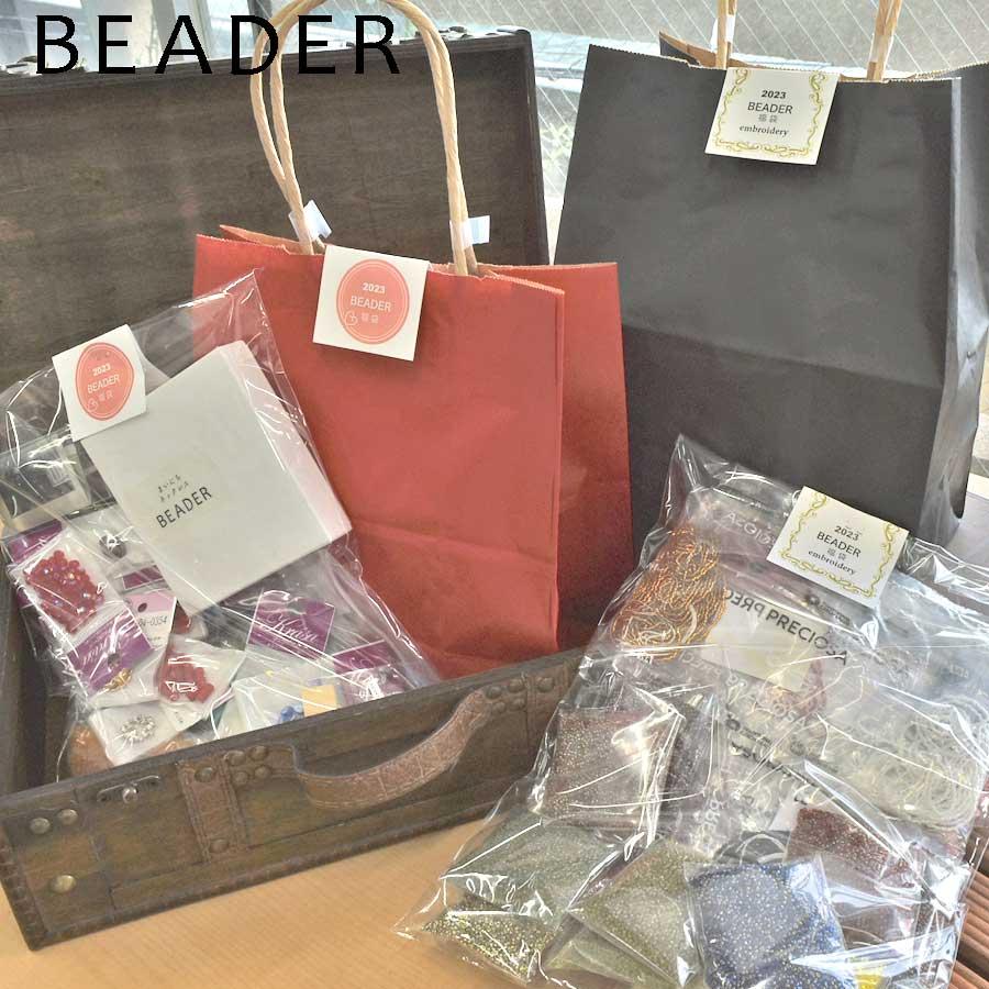 新春限定スペシャル福袋2021