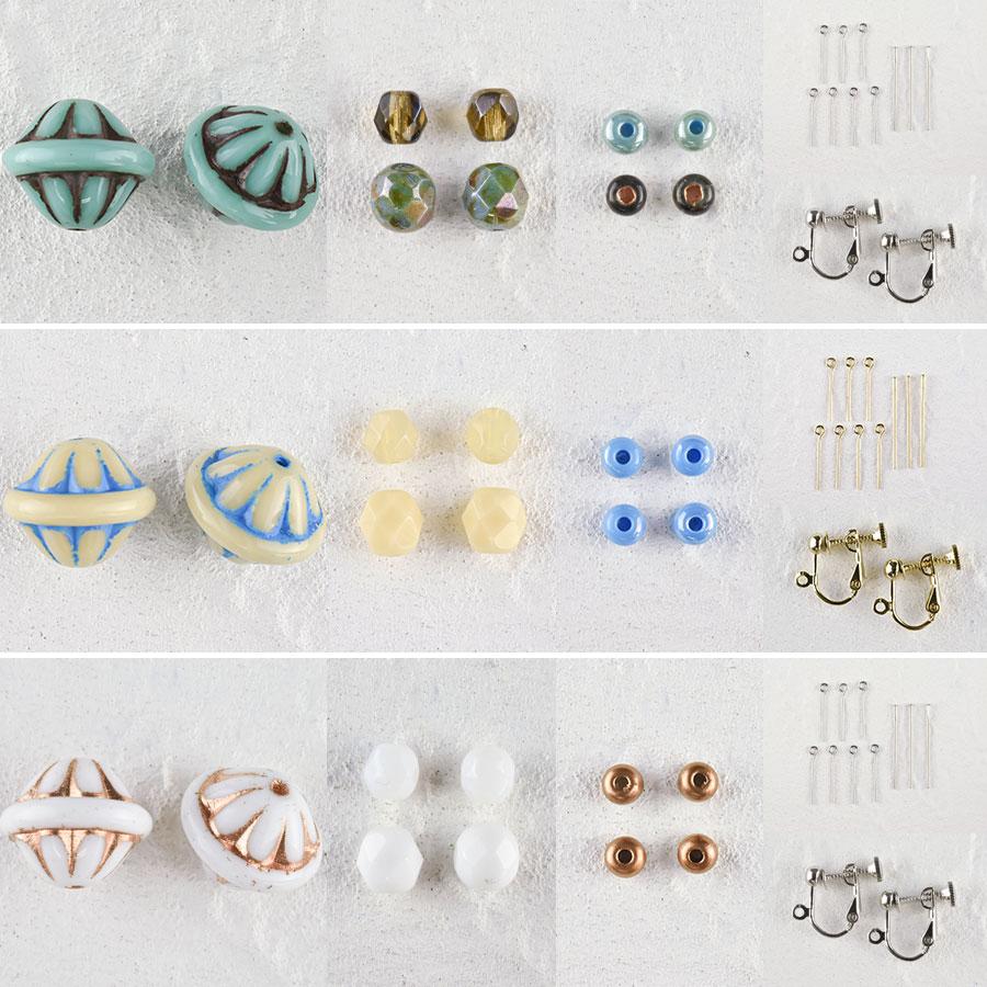 アクセサリーキット アラベスクボールのイヤリング 色をお選びください