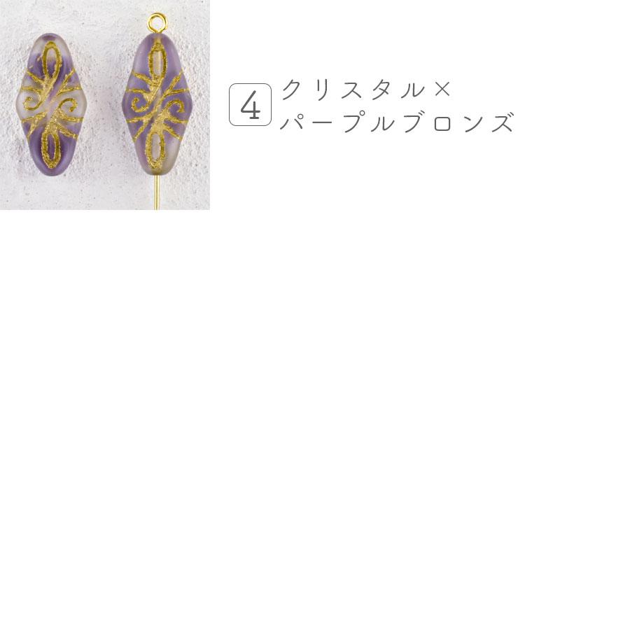 チェコビーズ プレストビーズ アラベスク 色をお選びください 2個 約19×9mm