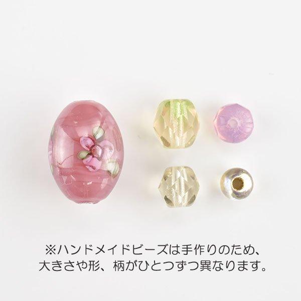 キット/チェコビーズのブレスレット〜ハンドメイドローズ