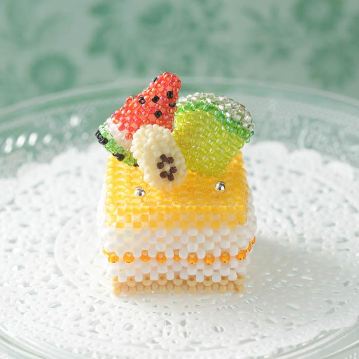 ビーズで編みぐるみ・カットケーキ〜No1. トロピカルフルーツ〜 ビーズマニア