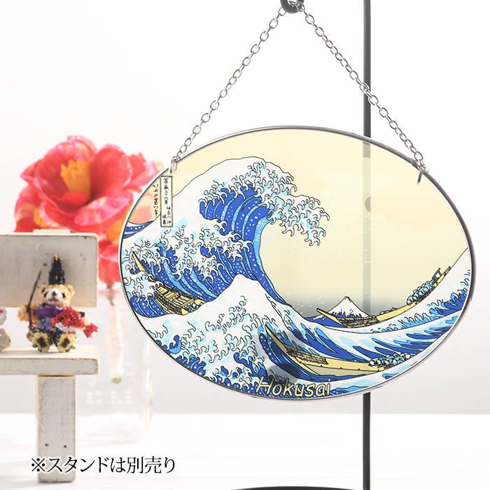 ステンドグラス サンキャッチャー おしゃれ 壁掛け Hokusai  1001
