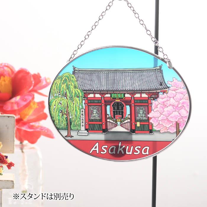 ステンドグラス サンキャッチャー おしゃれ 壁掛け Asakusa  1002MO