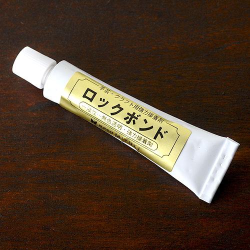 MIYUKI ロックボンド5g H887