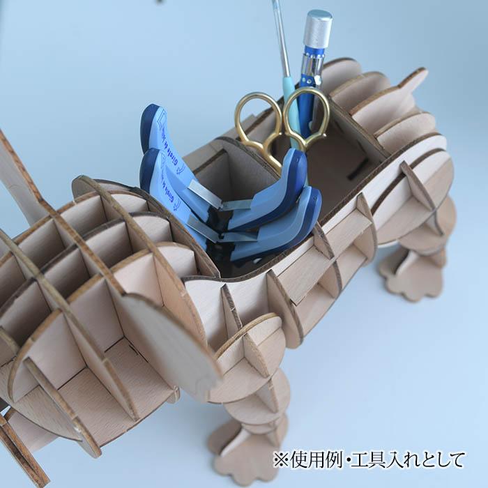 立体パズル 木製 ki-gu-mi Living フレンチブルドッグ リモコンケース