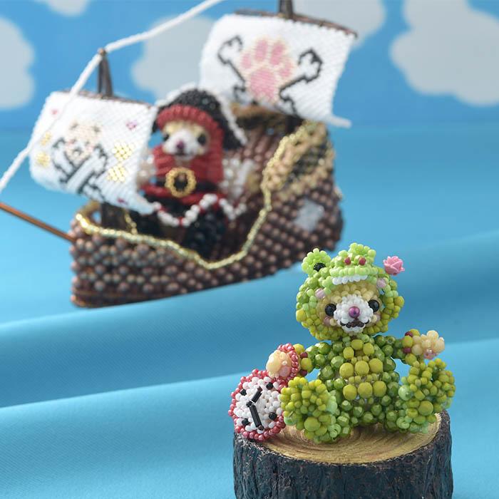 テディベアシリーズ〜着ぐるみワニちゃん〜  ビーズマニア