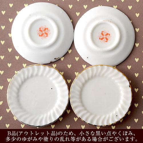 【訳あり・B品】オリジナル ガトー専用 金縁フリル皿(ホワイト) ※返品・交換不可