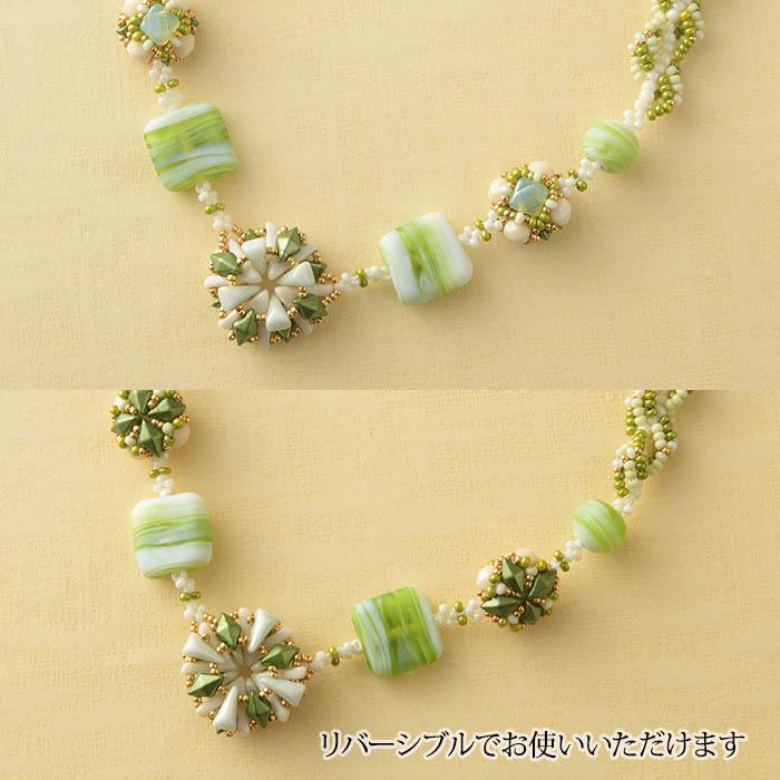 春を待ちわびて 緑  NE-177GL 【作家:青木恵理(Blue-Bell)】