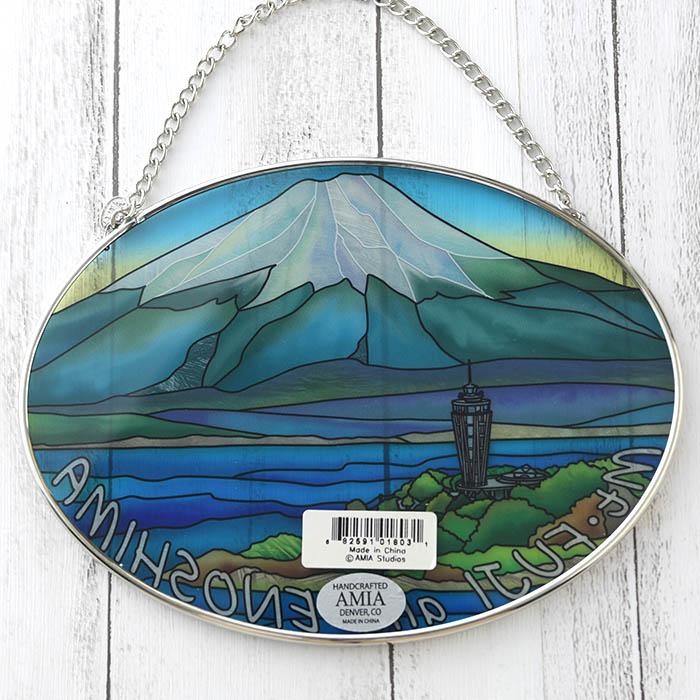ステンドグラス サンキャッチャー おしゃれ 壁掛け Enoshima  1803MO