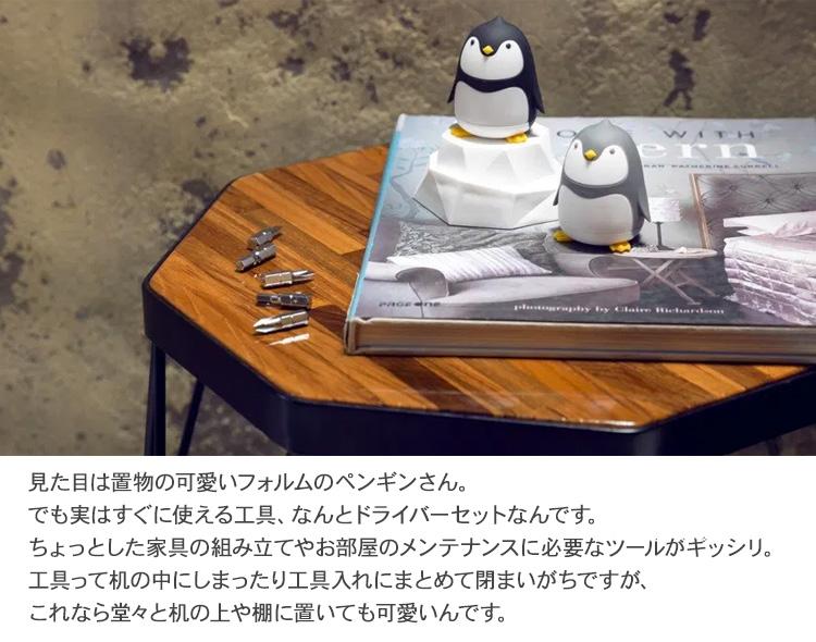 iThinking アイシンキング ペンギンさん ドライバーセット 氷山付き ブラック HT-PG9001_BK
