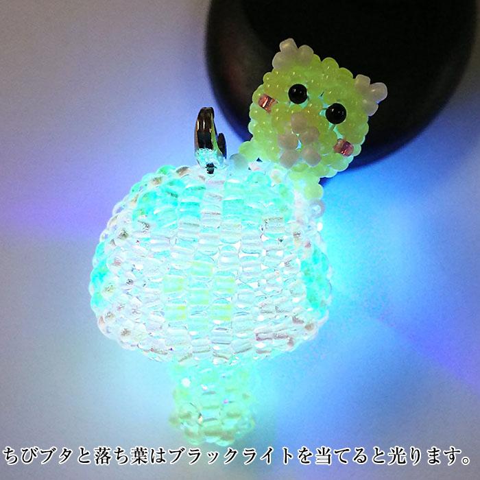 """ちびブタ収穫祭〜夜光きのこ〜  【作家:しのはらみわ(Little""""B"""".)】"""