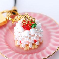 ステッチストラップ〜リボンとクリスマスケーキ〜  ビーズマニア
