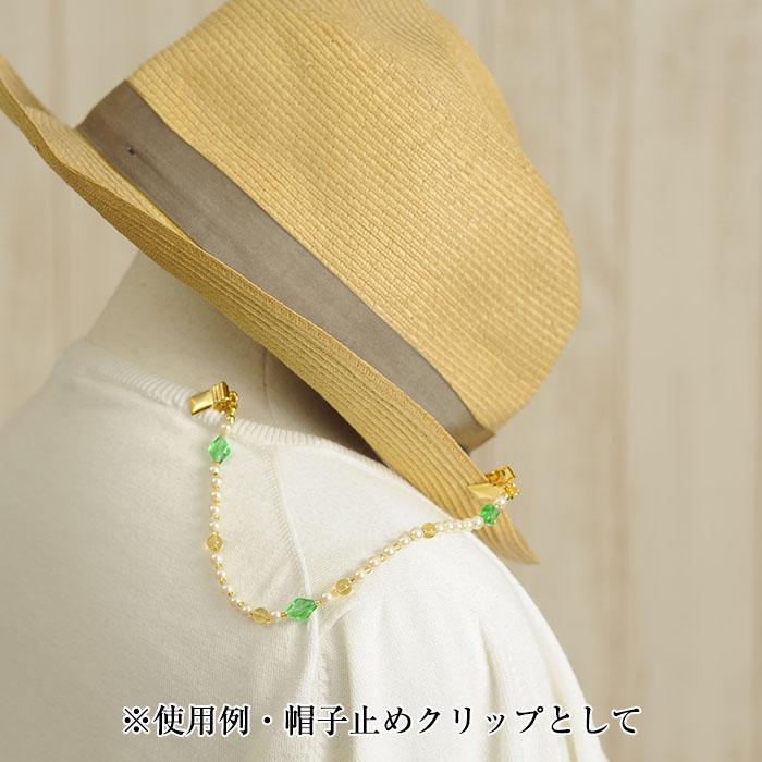 【現在庫分☆限定SALE中】 ビーズファクトリー ゴールドの帽子止めクリップ  BFK-552