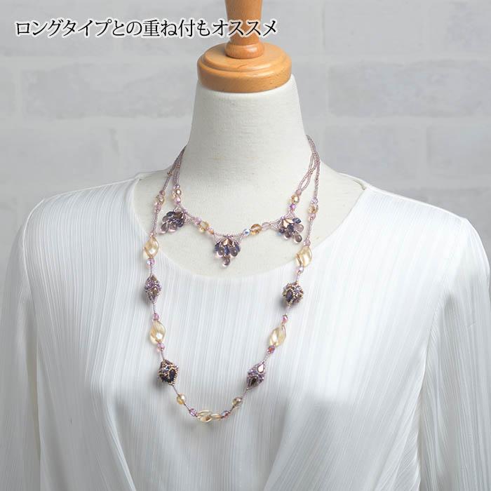 Such as grapes 葡萄の様な 紫  NE-180PU 【作家:青木恵理(Blue-Bell)】