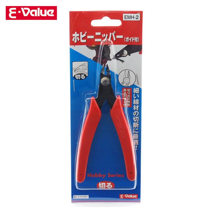 藤原産業 E-Value ホビーニッパー  EMH-2