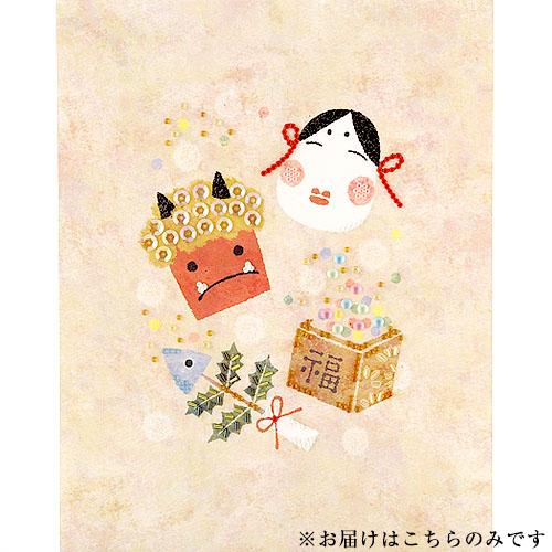 ビーズファクトリー 〜Beads Decor〜節分(如月・2月) ※額は別売り BHD-85