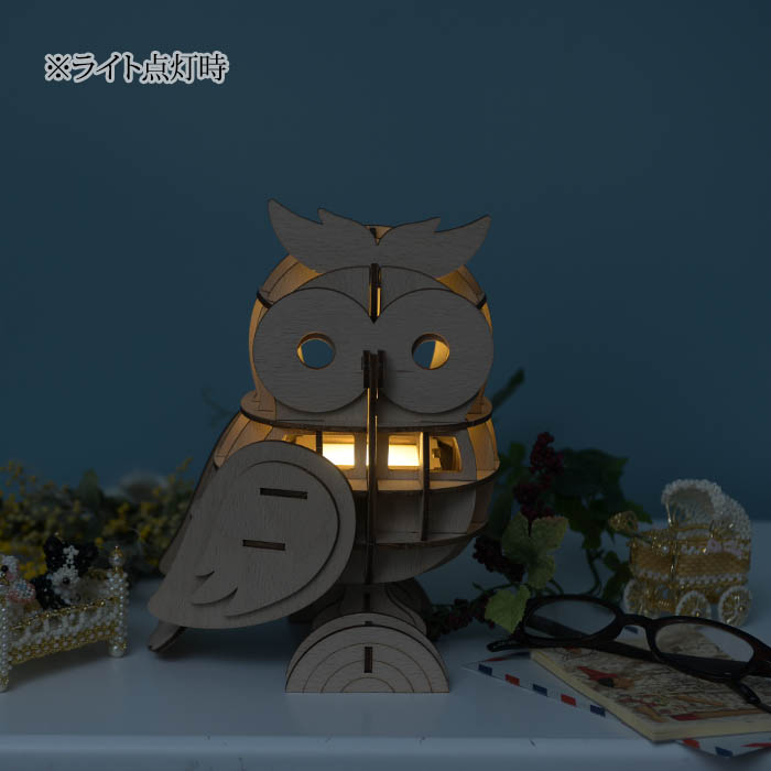 立体パズル 木製 ki-gu-mi Living フクロウ テーブルランプ