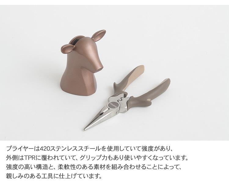 iThinking アイシンキング Dear Deer Pliers ディアプライヤー デスク用 ラジオペンチ ブロンズ HT-DR203A3_CP