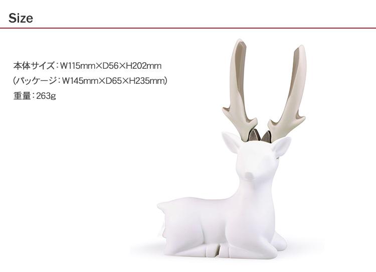 iThinking アイシンキング Dear Deer Pliers ディアプライヤー 座位 ラジオペンチ マットホワイト HT-DR200A1_WP