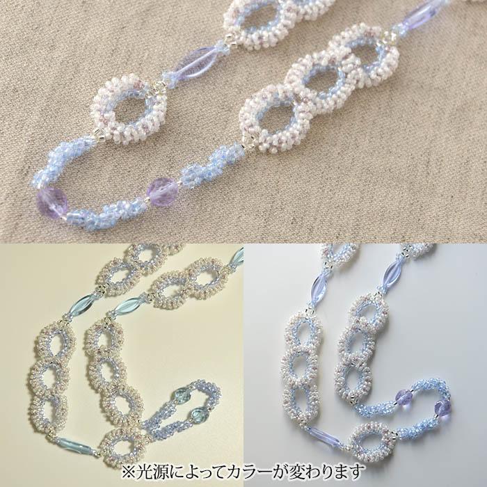 ★10/5 NEW★ ラッフルリングネックレス 【作家:新井桂子(Fairy-R)】