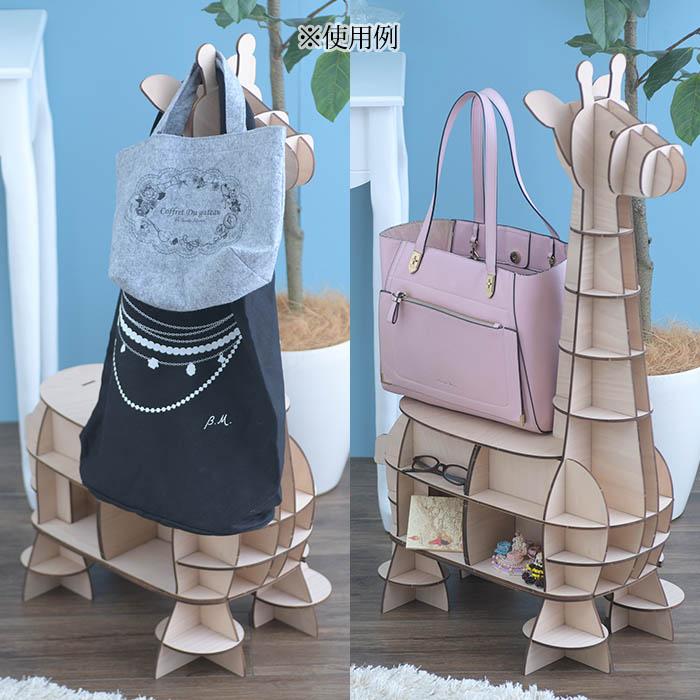 立体パズル 木製 ki-gu-mi Living キリン 収納付きスツール