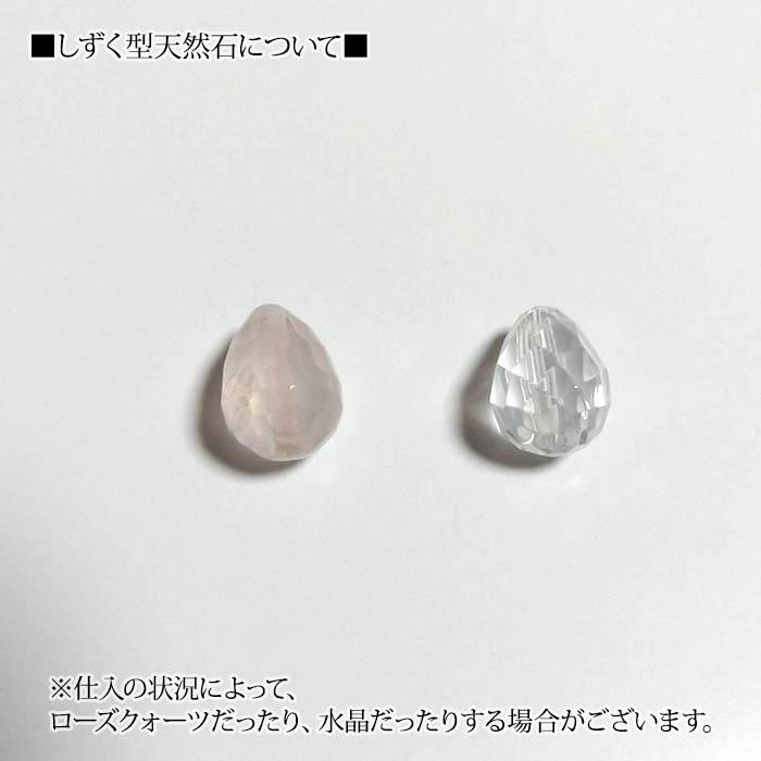 """☆3/18 再入荷☆ 桜のブローチ&ネックレス  【作家:しのはらみわ(Little""""B"""".)】"""