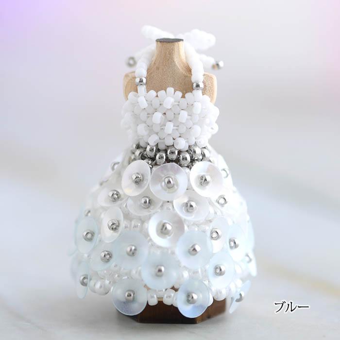 ☆6/3 再入荷☆ ビーズステッチで作るハニカムトルソードレス〜エマ〜 【作家:漆原昌美(Mai My Beads)】