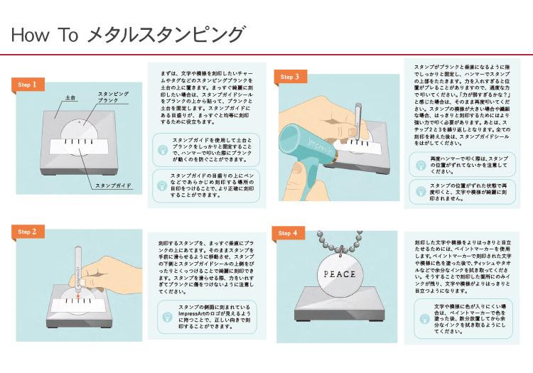 ネームタグ 刻印 名入れ インプレスアート デザインスタンプ スマイリーフェイス(大) U1001-6