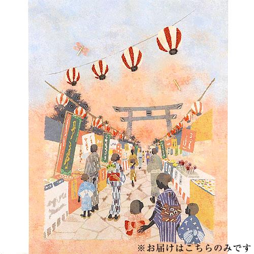 ビーズファクトリー 〜Beads Decor〜秋の縁日(長月・9月) ※額は別売り BHD-92