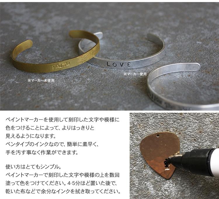 ネームタグ 刻印 名入れ インプレスアート ペイントマーカー ブラック U5001/BL