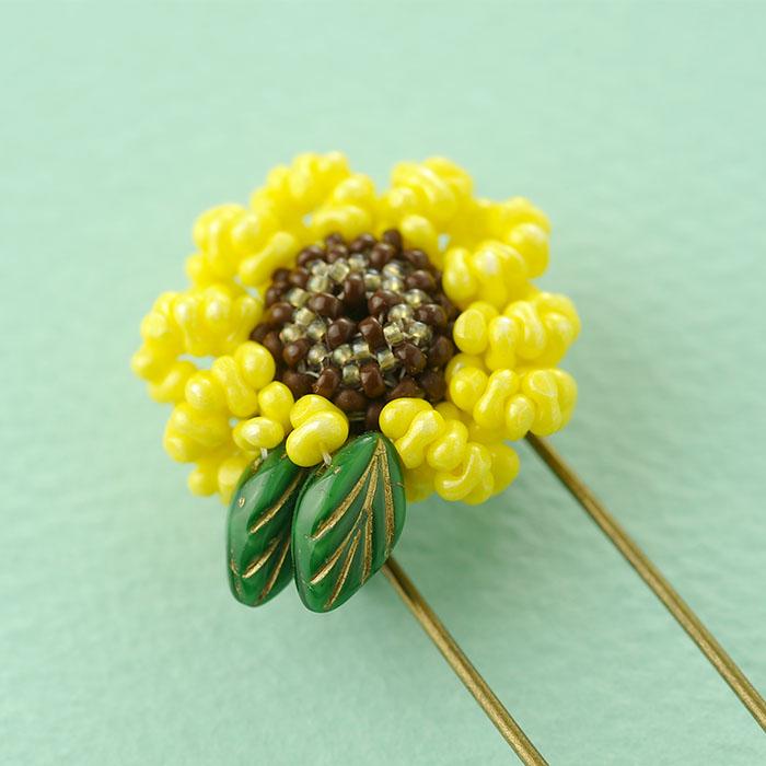 ひまわり  【作家:漆原昌美(Mai My Beads)】