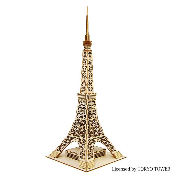 立体パズル 木製 ki-gu-mi 東京タワー