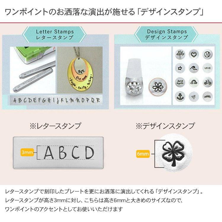 ネームタグ 刻印 名入れ インプレスアート デザインスタンプ ダイアモンド U1009-6