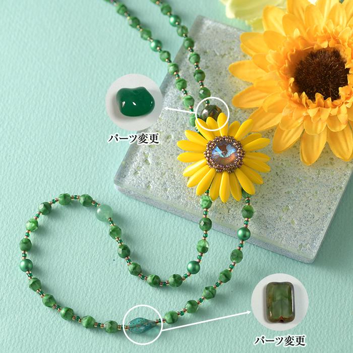 "Shiny Flower〜向日葵〜ブローチ&ネックレス  【作家:しのはらみわ(Little""B"".)】"