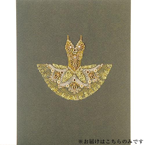 ビーズファクトリー 〜Beads Decor〜スリーピングビューティー(チュチュ) ※額は別売り BHD-97