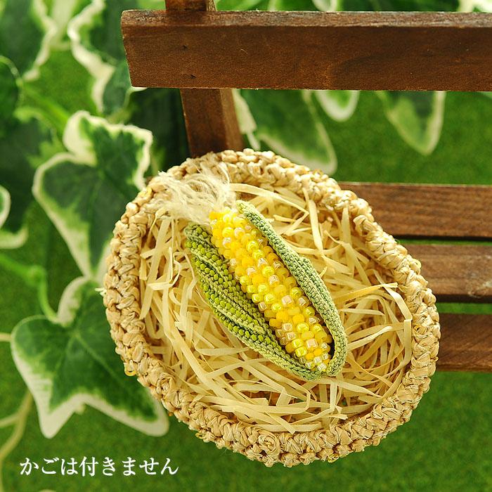Corn(トウモロコシ)ブローチ 黄色 【作家:芝裕子(Atelier Siva)】