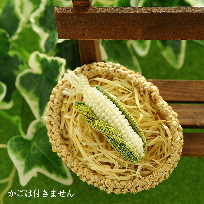 Corn(トウモロコシ)ブローチ 白 【作家:芝裕子(Atelier Siva)】