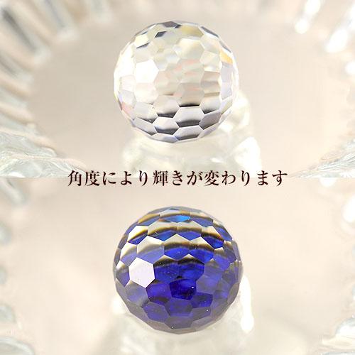 アネモネのブローチ ロザリン  【作家:ちばのぶよ】