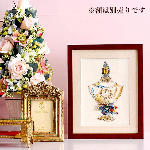 ビーズファクトリー 〜Beads Decor〜リュバン ※額は別売り BHD-9