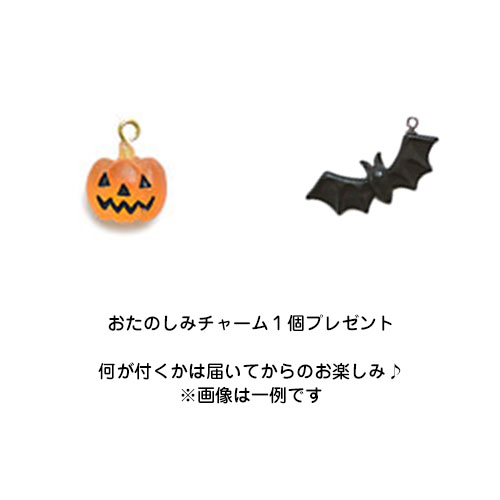 Happy Halloween オレンジ♪ストラップ OT-030 【作家:青木恵理(Blue-Bell)】
