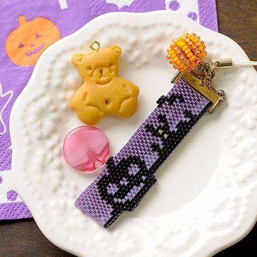 ハロウィンストラップ かぼちゃ パープル  OT-047 【作家:青木恵理(Blue-Bell)】