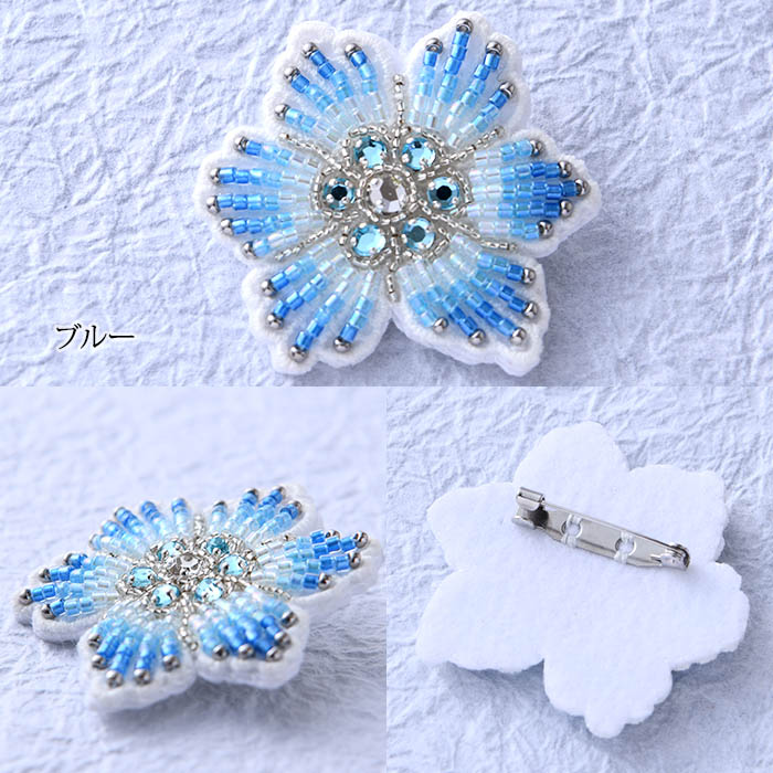 ★8/17 NEW★ フィオーレ 【作家:漆原昌美(Mai My Beads)】